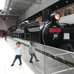 名古屋・兵庫・大阪旅行②〜リニア鉄道館