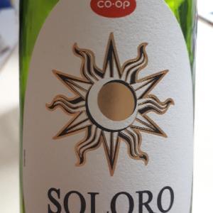 CO-OPブランドのワインが、コレまでの常識を、完膚無きまでにぶっ壊した@CO-OP山形……の巻