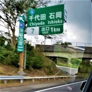 じぃじを唆して千葉県のアウトドアショップに行く!!