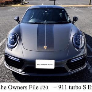 【ポルシェオーナーズファイル #20】911ターボ S エクスクルーシブ  購入・オプション・走行レビュー