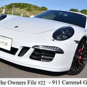 【ポルシェオーナーズファイル #22】911 カレラ4 GTS(991)  購入・オプション・走行レビュー