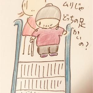 2人旅・・・with mother in law !