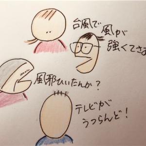 ま〜るい会話  ƪ(˘⌣˘)ʃ