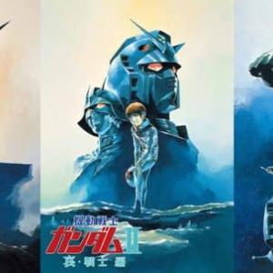 バンダイナムコアーツ 機動戦士ガンダム 劇場版三部作 4KリマスターBOX