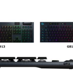 ロジクール G913