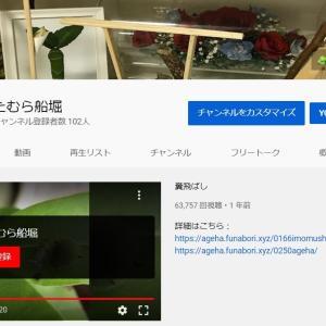 【超簡単】YouTubeのカスタムURLに日本語を含めない方法