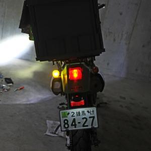 全灯火類のLED化計画 KLX250メンテナンス記録