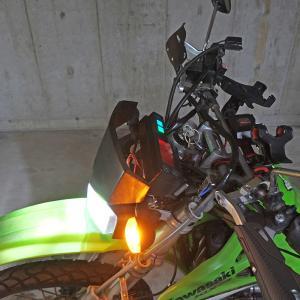 バイクのウインカーのLED化まとめ KLX250メンテナンス記録