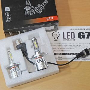PH7の口金にH4の車用LEDヘッドライトを付ける KLX250メンテナンス記録
