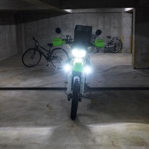 バイクに10WのLEDフォグランプを付けよう!