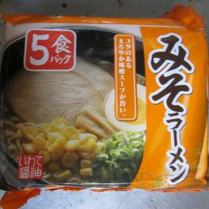 業務スーパー いわて醤油 インスタントラーメン(みそラーメン)