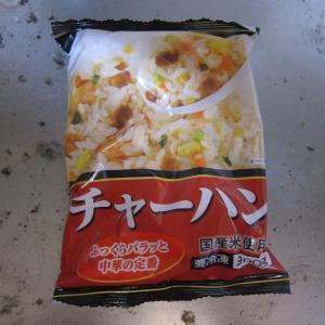 業務スーパー 冷凍チャーハン・ピラフ・チキンライス