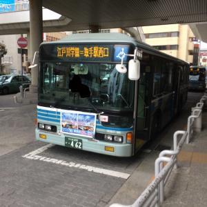 江戸川学園行 9367MK 元尼崎市交通局