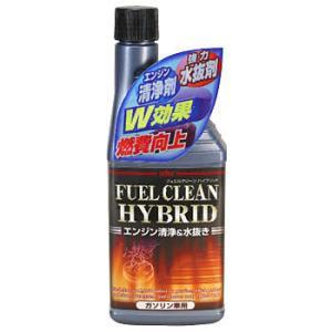【jimny】古河(こが)薬品工業燃料添加剤 FUEL CLEAN HYBRID 5本入れてみた結果!【JB23W3型】