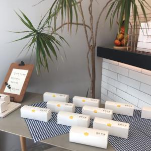 パンプキンカステラ餅がもっちもちで美味し〜♡ | 釜山  広安里カフェ