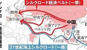 ミャンマー国境に「南の万里の長城」建設中 一党独裁政府中国反体制派の中国脱出防止か