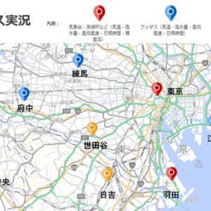 気象・天気病と体調(東京都)5/9(日)2~8時集計:82%の人々が少し痛い~かなり痛い