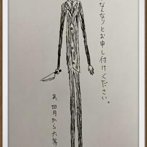 イメージは、日本昔話。