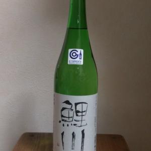 純米酒_鯉川 。。。