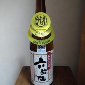 純米酒_六歌仙 。。。