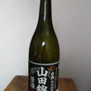 特別純米酒_山田錦・原酒 。。。