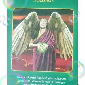 10/21❇ 大天使ラファエルのヒーリングメッセージ