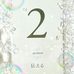 【数秘日和】2019.11.15 2の日