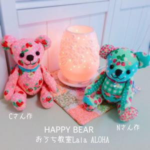 11/18☆ 大天使ラファエルのヒーリングメッセージ