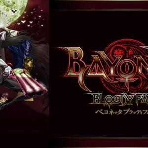 【1148】BAYONETTA Bloody Fate (ベヨネッタ ブラッディフェイト)