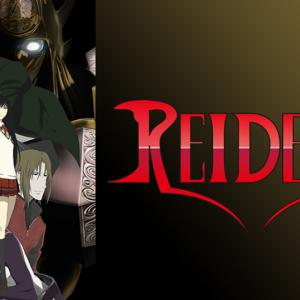 【1154】REIDEEN(ライディーン)