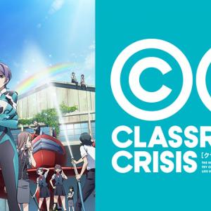 【1204】Classroom☆Crisis(クラスルーム・クライシス)