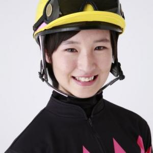 藤田菜七子騎手のG1初騎乗が決定!