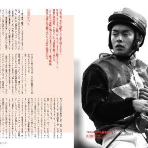 藤井勘一郎が合格してJRA騎手になるらしい