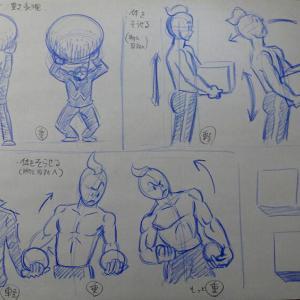 漫画キャラ演出:キャラ立ち:ポーズ2:重さ表現
