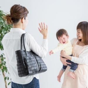 ダウン症の子を保育園に入れる苦労・・・仕事との両立はホント大変でした。