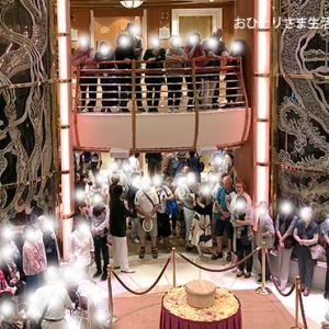 ダイヤモンドプリンセス秋旅行1日目【ビッグイベント第1弾】