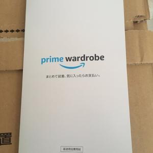 AmazonのWardrobeを試してみた。