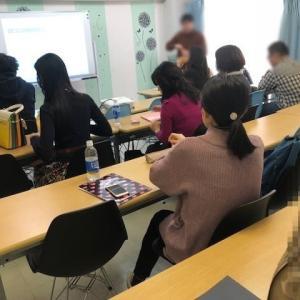 名古屋集団授業