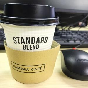 美味しくてハマり中♪♪ファミリーマートの濃いめコーヒー!!