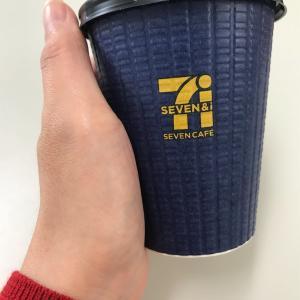 セブンイレブンのコーヒーひとつから学べたこと♪♪