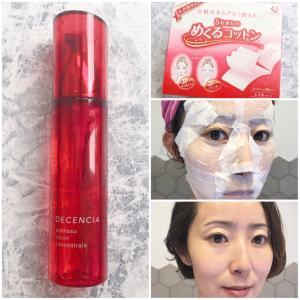 乾燥敏感肌の保湿を叶えるスペシャルケア!ディセンシア化粧水と超おすすめコットンでローションマスク