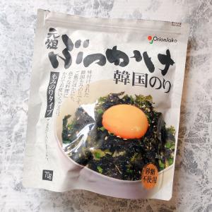 【あやこの勝手にお手軽韓国グルメ】スーパーで大人気の母おすすめ韓国海苔を買ってみたら大失敗した話