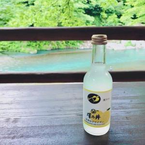多摩川は海の色。