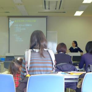 【セミナー連動:選ぶママが知りたいコトバ】子どもの将来に役立つプログラミングって?① 用語集