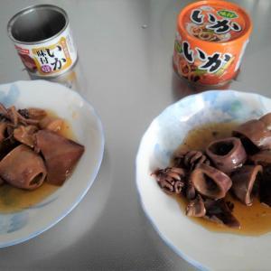 イカの缶詰、食べ比べ
