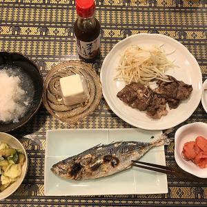 1尾128円の鯵の塩焼き3尾と炒めものの晩ご飯です