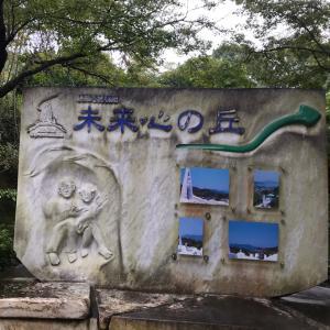 未来心の丘と瀬戸田をぶらっと~しまなみ海道をちょこっと行く~
