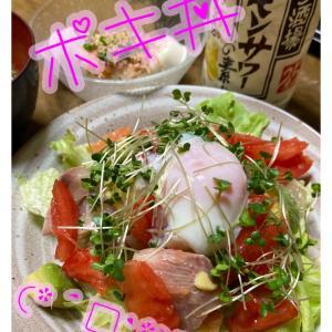 ポキ丼‼️ ( ˶ˆ꒳ˆ˵ )