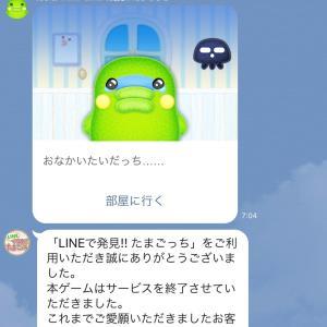 え〜‼️ウソ〜(◯Δ◯∥)