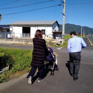 「斐川遊歩道」散歩道